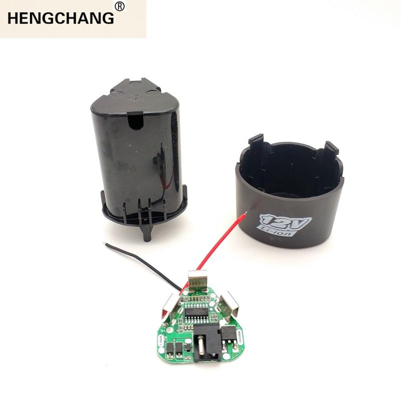Контроллер заряда-разряда BMS 3S (защита по току 40А) для литиевых батарей + корпус