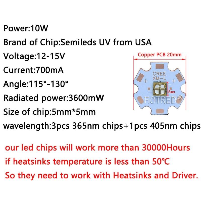 Светодиод 10W 12-15V 700mA ультрафиолетовый UV 3*365nm+1*405nm, LED